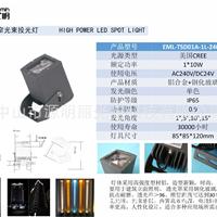 供应10W窄角度LED投光灯