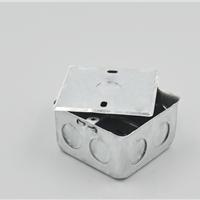 86暗盒 镀锌线盒过路盒金属开关接线盒