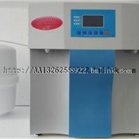 供应HL-I10LH-A超低有机物除热源型超纯水机