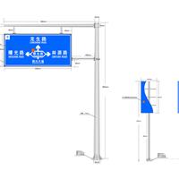 供应交通路牌 交通指示牌 交通大牌