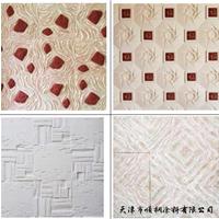 天津硅藻泥专业装修