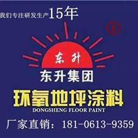 苏州东升材料有限公司