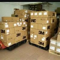 供应3M胶 双面胶双面透明胶纸厂批发价格