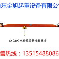 供应单梁起重机 5吨单梁起重机