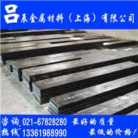 吕辰金属材料(上海)有限公司