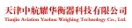 天津中航耀华衡器科技有限公司