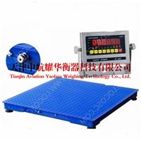 带打印称油桶电子秤3吨电子小地磅