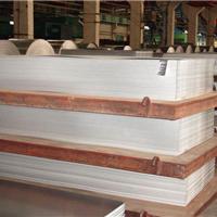 供应各系铝板带卷箔杆,1060/3003各种状态