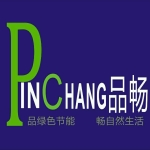 广州市品畅节能科技有限公司