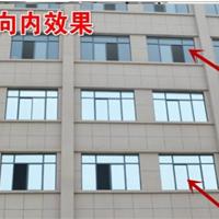 供应建筑玻璃贴膜隔热防爆膜