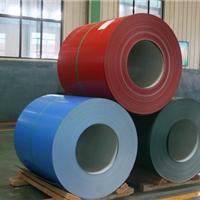 供应铝板带卷1060/3003价格最低