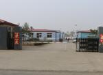 大城县腾晟密封制品厂