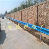 高速公路护栏 防撞波形护栏板 驾校护栏板