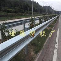 厂家生产供应防撞波形高速公路护栏批发定制