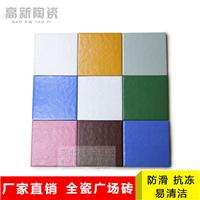 优质耐用全瓷广场砖150*150阳台耐磨地砖