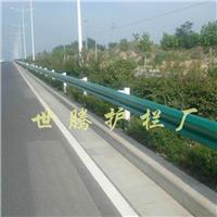 甘肃路侧高速公路波形防护栏厂家低价批发