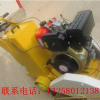 济宁恒旺专业生产HWQF-500路面切缝机