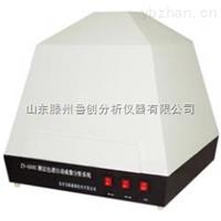 供应鲁创ZY-600U薄层色谱自动成像分析系统