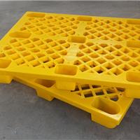 供应1212网格九脚塑料托盘大量批发质量保证