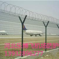 南昌机场护栏网厂家批发吉安Y型防御网