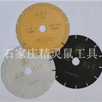 供应钎焊金刚石锯片