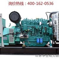 120kw玉柴柴油发电机组的服务承诺