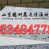 供应轻质隔墙板线立模外墙保温板设备厂家