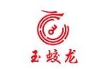 深圳市亿户候智能科技有限公司