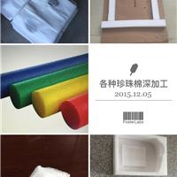 青岛三正包装制品有限公司