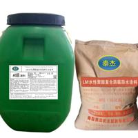 泰杰LM水性聚酯复合防腐防水涂料的适用范围