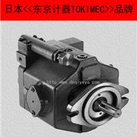 供应东京计器变量泵p31v-frs-11-cc-10-j