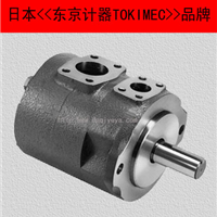 供应东京计器定量泵SQP3-21-1C-LH-18-P