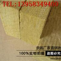 浙江外墙防火岩棉板厂家,浙江防水岩棉价格
