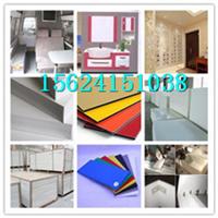 PVC卫浴板生产厂家
