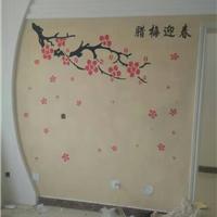 安阳液体壁纸环保涂料全国招商