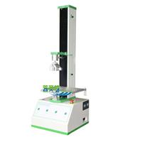 供应钢化膜剥离力测试仪