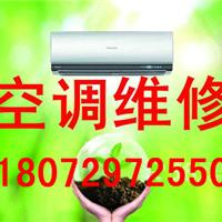 供应杭州西湖区空调清洗公司,专业清洗消毒