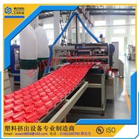 供应屋面树脂瓦设备生产线