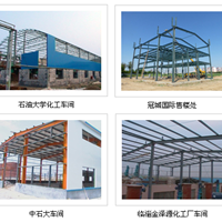 东营钢结构/厂房/仓库/展厅安装公司