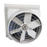 供应高效专业厂房专用工业排风机