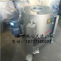供应60型离心式滤油机