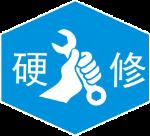 苏州市硬修机电公司