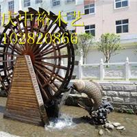 重庆防腐木景观水车踩水车水车水车园