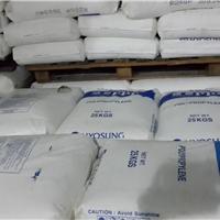 供应韩国晓星R200P PPR管材原料