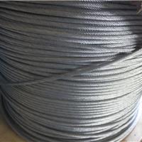 供应工业施工用油丝绳 钢丝绳