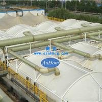 污水厂加盖除臭罩|膜结构污水池加盖|奥宏