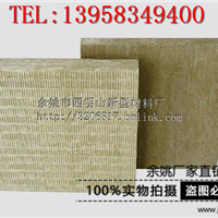 供应宁波岩棉卷毡 岩棉纤维板 优质岩棉管壳