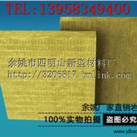 宁波外墙保温岩棉板批发价格 宁波岩棉厂家