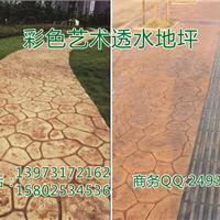 压模地坪材料生产厂家