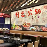 连锁餐厅饮食文化背景墙主题 火锅3D壁纸